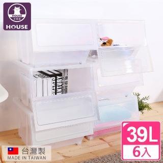 【HOUSE 好室喵】下掀式可堆疊整理箱(39L-6入【台灣製造】)