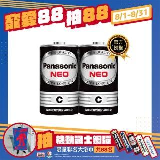 【Panasonic 國際牌】錳乾電池(2號2入)