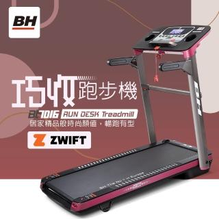 【BH】BT7016-P 巧收跑步機