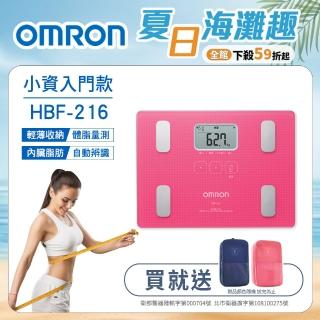 【OMRON 歐姆龍】體重體脂計 HBF-216(粉色)