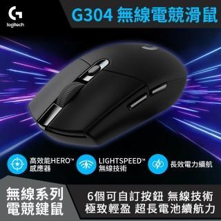 【Logitech G】G304 無線電競滑鼠(黑色)