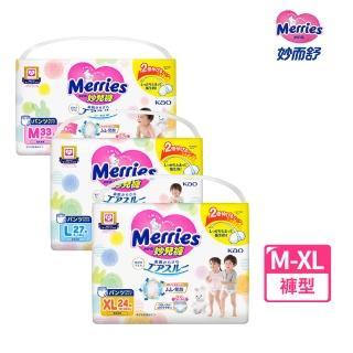 【妙而舒】妙兒褲 XL(24片X6包/箱購)