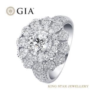 【King Star】GIA 無螢光 極致奢華一克拉鑽石戒指(鉑金台)