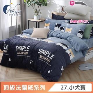 【ISHUR伊舒爾】法蘭絨兩用毯被床包組(單人/雙人/加大/均一價/多款任選)