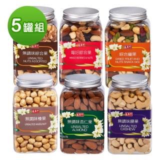【盛香珍】堅果罐系列X5罐入(6種口味任選-堅果零食新選擇)