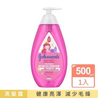 【Johnsons 嬌生】嬰兒活力亮澤洗髮露(500ml 全新升級_嬰兒沐浴)