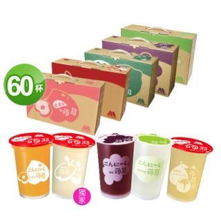【mos摩斯漢堡】蒟蒻15杯/箱x4箱(葡萄/檸檬/草莓/荔枝/鳳梨任選)