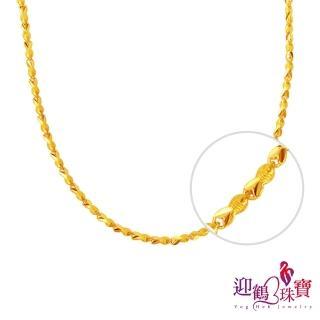 【迎鶴金品】黃金9999造型魚項鍊(3.10錢)