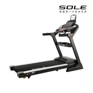 【SOLE】F85 索爾 電動跑步機