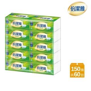 【倍潔雅】柔軟舒適抽取式衛生紙150抽x60包/箱