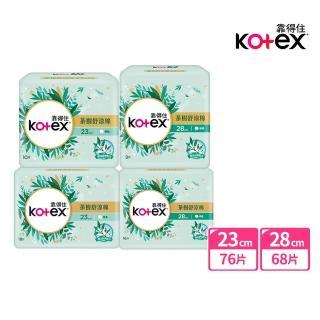 【靠得住-買8送8 】茶樹舒涼棉 23cm11片x8包+28cm10片x8包