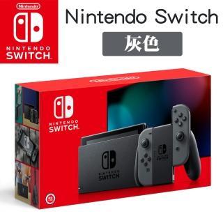【Nintendo 任天堂】Switch灰色Joy-Con續航力加強版主機(台灣公司貨)