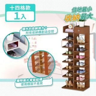 【家適帝】創新雙骨加穩多格收納鞋架(8層/14格)