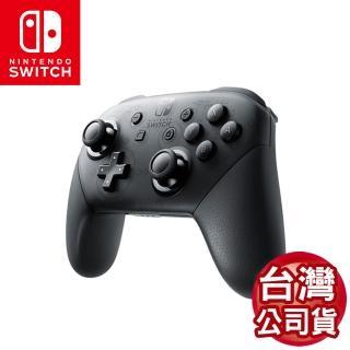 【Nintendo 任天堂】原廠 Switch Pro無線震動控制器(台灣公司貨)