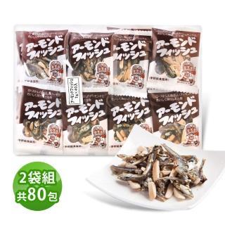 【FUJISAWA】藤澤杏仁小魚乾2袋共80包