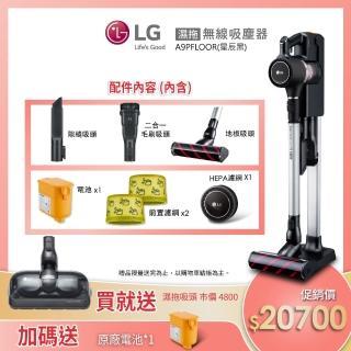 【免登記送$1112mo幣-LG 樂金】A9+無線吸塵器送濕拖吸頭(今年最後一檔)