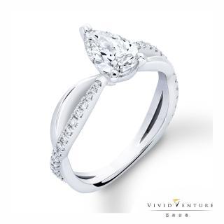 【Vividventure 亞帝芬奇】GIA 1克拉 DVS2 鑽石 戒指 向星光許諾(PT950鉑金台)
