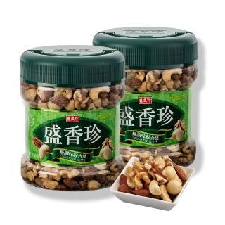 【盛香珍】無調味綜合果桶460gX2桶入(無調味-腰果+核桃+杏仁果+夏威夷果)