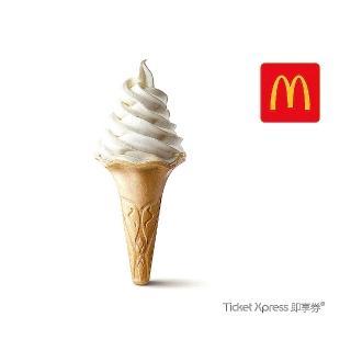【麥當勞】麥當勞 大蛋捲冰淇淋(即享券)