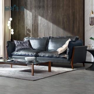 【hoi! 好好生活】林氏木業簡約內斂頭層牛皮雙色四人座沙發 RBN1K 深灰色