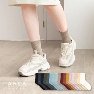 【阿華有事嗎】韓國襪子 糖果純色條紋中筒襪 K0155(品質保證 韓國少女襪 韓妞必備)