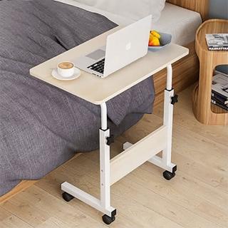 【家適帝】升級床邊沙發萬用升降桌(高度可調 60-80cm)