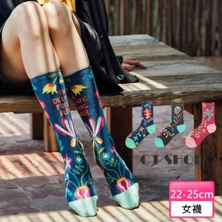 【OT SHOP】個性潮流緹花藤蔓花中筒襪M1064(時尚藝術風 復古文青)-多色可選