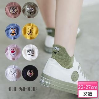 【OT SHOP】船短襪M1070-多色可選(卡通刺繡 精梳棉)