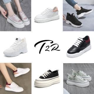 【T2R】正韓空運-增高鞋真皮網布厚底老爹鞋-7-8cm-多款多色