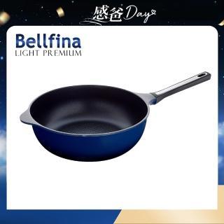 【日本Arnest】Bellfina鑽石極輕化平底深型不沾炒鍋-28cm