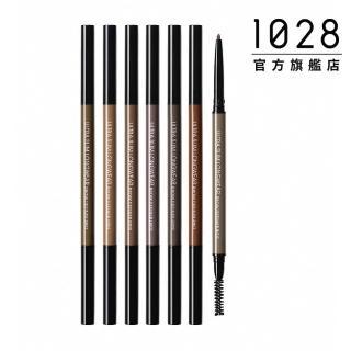 【1028】精算師持色細眉筆