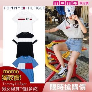 【Tommy Hilfiger】獨家熱銷LOGO短T 男女同款(多款多色選)