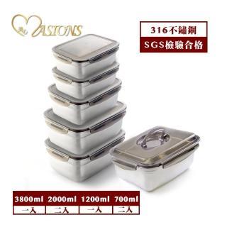 【MASIONS 美心】維多利亞 皇家316不鏽鋼大容量手提保鮮盒(6件組)