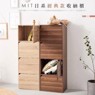 【歐德萊生活工坊】MIT經典款日系收納櫃-四層門櫃(收納櫃 抽屜櫃 櫃子 書櫃 置物櫃)