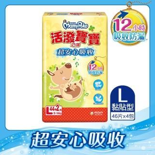 【滿意寶寶】活潑寶寶紙尿褲L 184片/箱(尿布/紙尿褲)