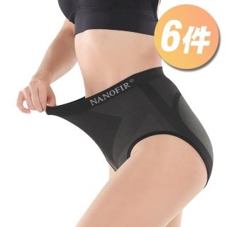 卓瑩奈米遠紅外線婦科專屬醫療褲超值組