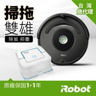 2/26-3/2送666mo幣【iRobot】美國iRobot Roomba 678 虛擬牆掃地機器人+Braava Jet 240擦地機器人超值組