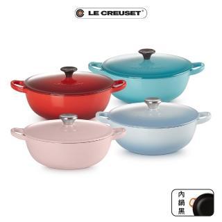 【Le Creuset】琺瑯鑄鐵媽咪鍋 22cm(含羞草黃)