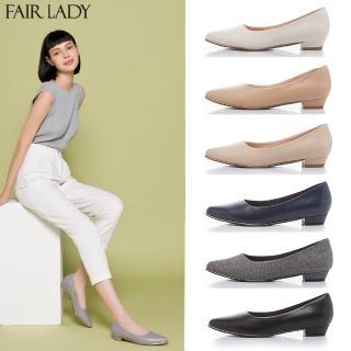 【FAIR LADY】雙11獨家七日色階低跟/楔形/高跟女鞋(7色)