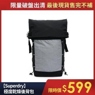 【Superdry】嚴選 經典 極度乾燥 潮流包 後背包(13款選)