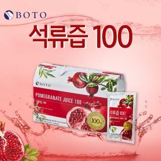 韓國原裝高濃度紅石榴冷萃鮮榨美妍飲