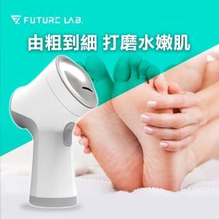 【Future Lab. 未來實驗室】6S 手足修磨儀(磨腳皮 修指甲 去角質 清除死皮老繭)