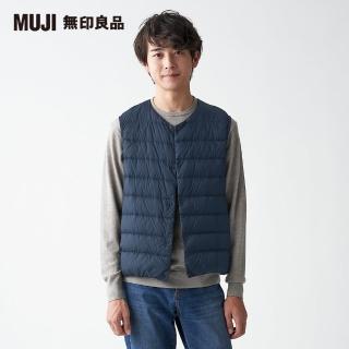 【MUJI 無印良品】男輕量澳洲羽絨可攜式無領背心(共3色)