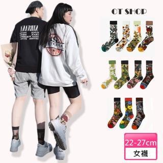 【OT SHOP】日系大地風格刺繡透膚絲襪 M1078(潮流個性 中筒襪 向日葵 綠果藤)