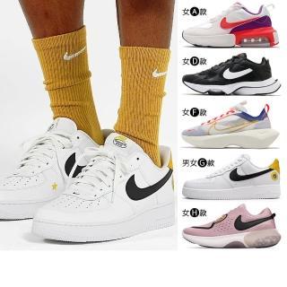 【NIKE 耐吉】運動鞋 休閒 男女 NIKE AIR ZOOM DIVISION B-CK2946101 C-CK2946003(精選五款)