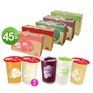 【mos摩斯漢堡】蒟蒻15杯/箱x3箱(葡萄/檸檬/草莓/蜂蜜蘋果)_共45入