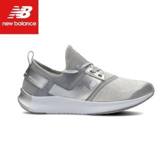 美國NB全方位輕量訓練鞋-旗艦限定(U)