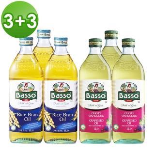 【BASSO 巴碩】純天然玄米油1公升3入+純天然葡萄籽油1公升3入(適合高溫烹調)
