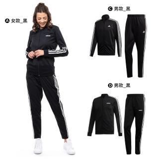 【adidas 愛迪達】套裝 外套 運動褲 基本系列男女 3款 亞規(DV2428 DV2464 FS4323)