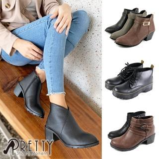 【Pretty】11月獨家-台灣製經典時尚美型踝靴/短靴(共9款)